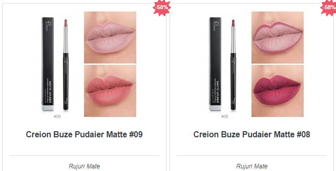 50 Produse Cosmetice Inspired Beauty 27