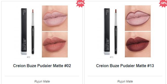 50 Produse Cosmetice Inspired Beauty 28